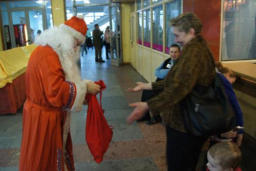 Новогодние Костюмы В Раменском