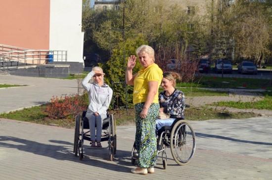 Инвалиды В Перми Знакомства