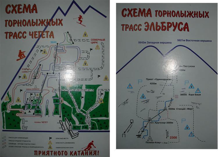 схема горных трасс Чегета